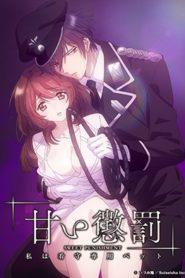 Amai Choubatsu: Watashi wa Kanshu Sen'you Pet Season Episode 1