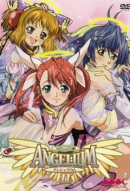 Angelium Episode 2