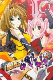 Beat Blades Haruka Episode 1