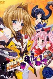 Beat Blades Haruka Episode 2