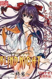 Blind Night Episode 3