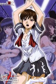 Chikan Juunin Tai Episode 1