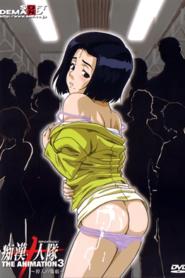 Chikan Juunin Tai Episode 3