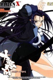 Daiakuji: The Xena Buster Episode 1