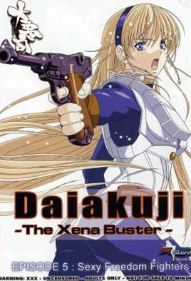 Daiakuji: The Xena Buster Episode 5