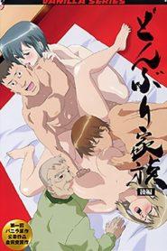Donburi Kazoku Episode 2