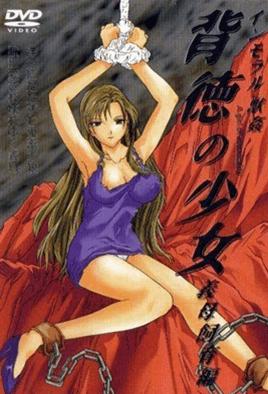 Haitoku no Shoujo Episode 1