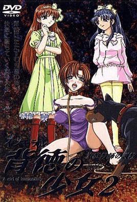 Haitoku no Shoujo Episode 2
