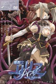 Himekishi Lilia Episode 3
