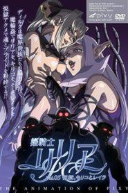 Himekishi Lilia Episode 5