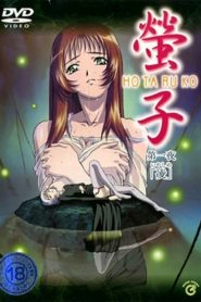 Hotaruko Episode 1