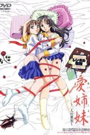 Immoral Sisters Episode 1 Ep Episode 2