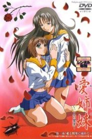 Immoral Sisters Episode 1 Ep Episode 3