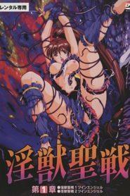 Injuu Seisen: Twin Angels Episode 1 & Episode 2