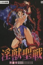 Injuu Seisen: Twin Angels Episode 3 & Episode 4