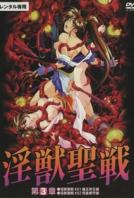 Injuu Seisen: Twin Angels Episode 5 & Episode 6