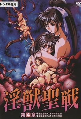 Injuu Seisen: Twin Angels Episode 7 & Episode 8