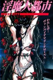 Inma Daitoshi Episode 1