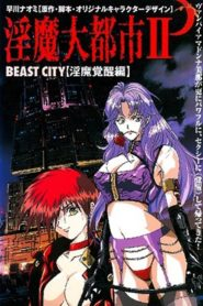 Inma Daitoshi Episode 2