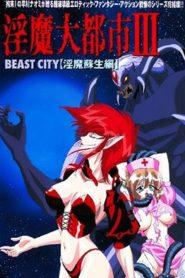 Inma Daitoshi Episode 3