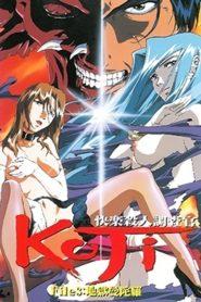 Kairaku Satsujin Chousakan Koji Episode 3