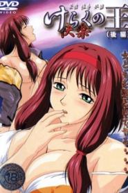 Keraku no Ou Episode 3