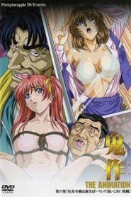 Kisaku Episode 6