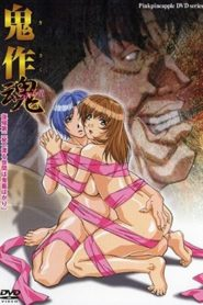 Kisaku Spirit Episode 2