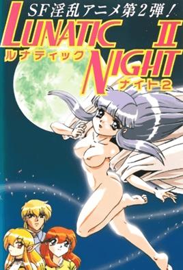 Lunatic Night Episode 2