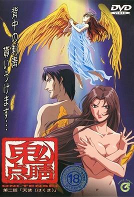 Oni Tensei Episode 2