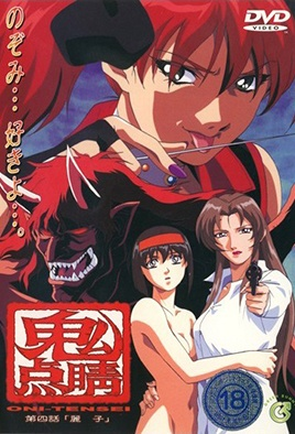 Oni Tensei Episode 4