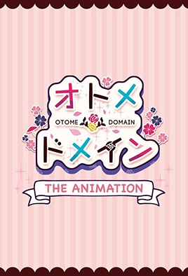 Otome Domain The Animation Episode 1