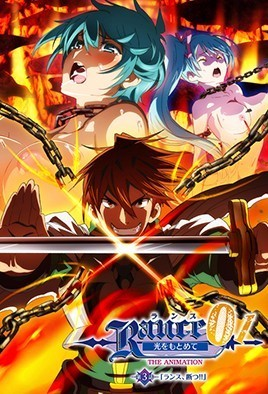 Rance: The Quest for Hikari Episode 3