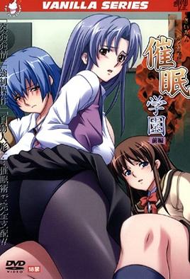 Saimin Gakuen Episode 1