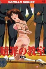 Shokuzai no Kyoushitsu Episode 2