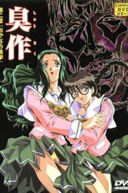 Shusaku Episode 2