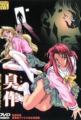 Shusaku Episode 3