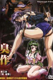 Shusaku: Replay Episode 3