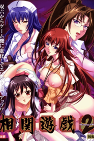 Soukan Yuugi Episode 2 Episode 2