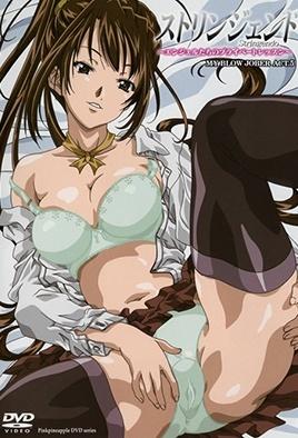 Stringendo: Angel-tachi no Private Lesson Episode 5