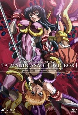 Taimanin Asagi Episode 1 Bonus Episode
