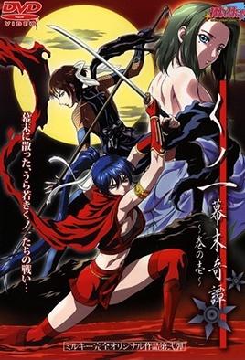 The Last Kunoichi Episode 1
