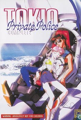 Tokio Kidou Police Episode 1