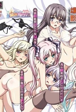 Tsugou no Yoi Sexfriend Episode 4