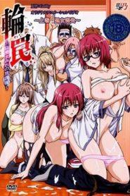 Wana – Hakudaku Mamire no Houkago Episode 1