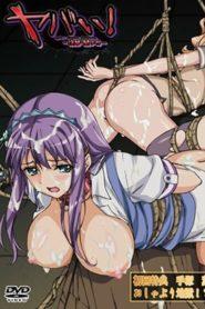 Yabai! Fukushuu Yami Site Episode 2