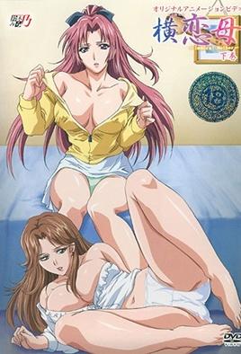 Yokorenbo: Immoral Mother Episode 2