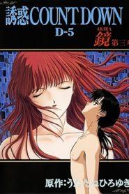 Yuuwaku Countdown: Akira Episode 3