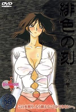 Hiiro no Koku Episode 1